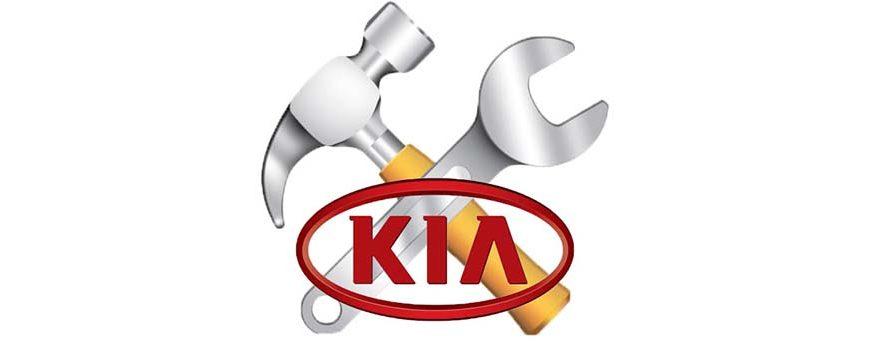 Техническое обслуживание KIA