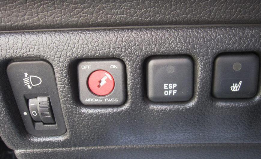 Электронная система стабилизации авто
